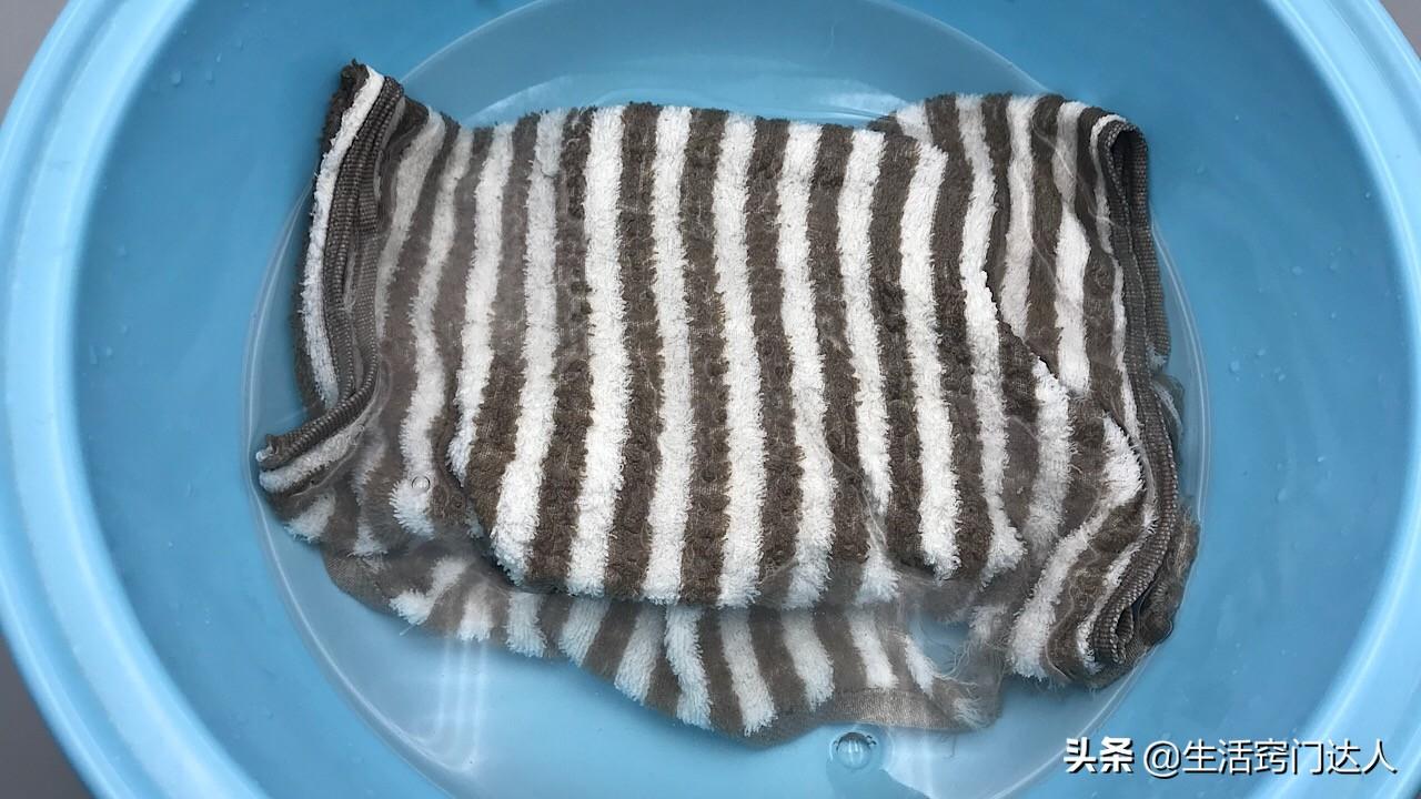这是我见过洗毛巾最正确方法,简单又方便,多脏的毛巾也能洗干净 清洗毛巾 第1张