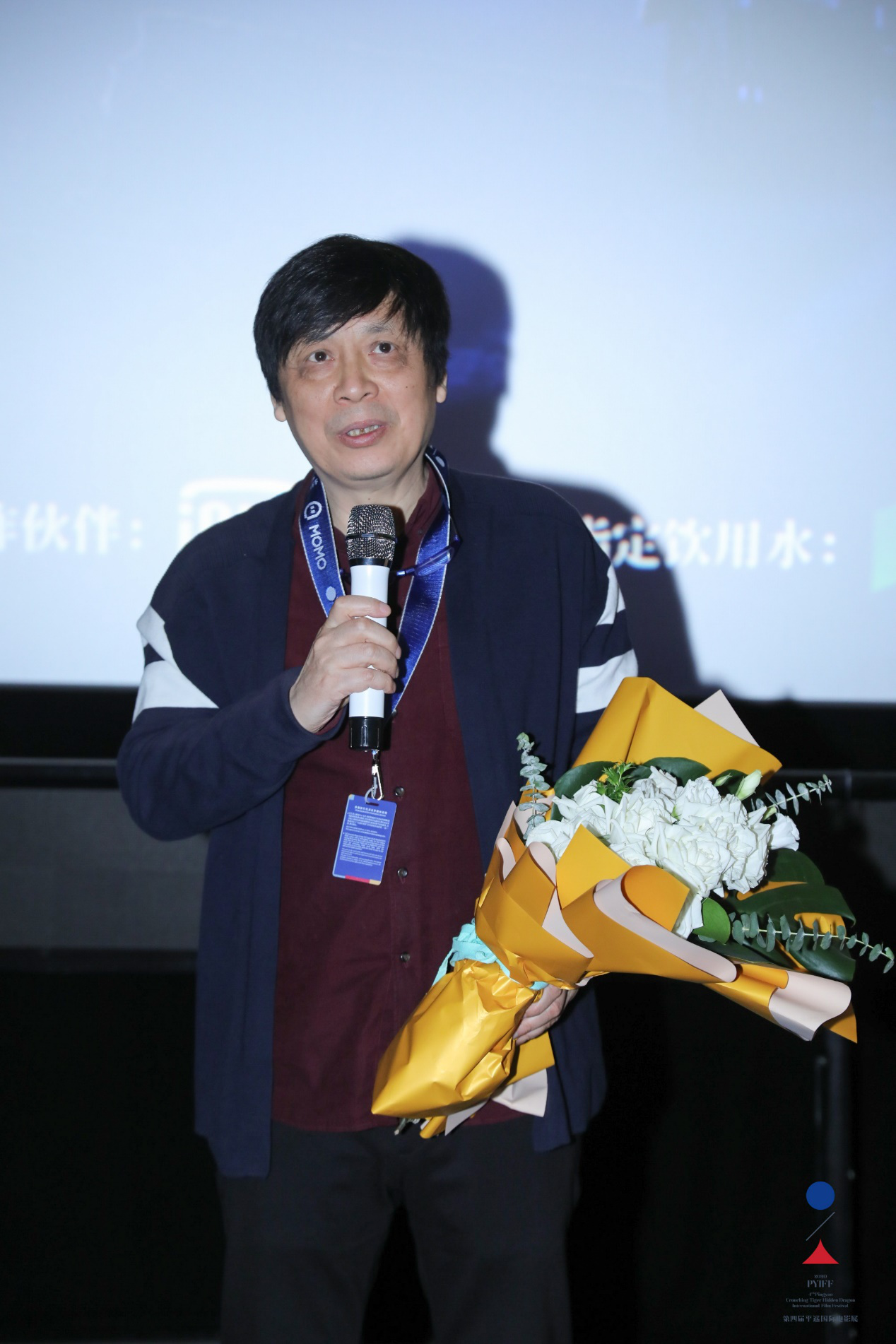 范小天导演电影《纸骑兵》平遥影展全球首映 热议不断备受关注