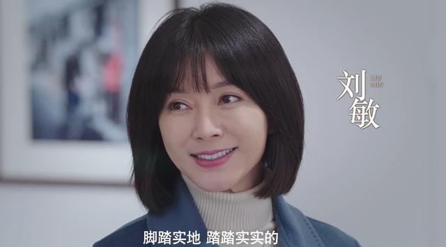关晓彤新剧本色演北京妞,瞪眼皱眉不输杨颖,猛追富公子吴磊