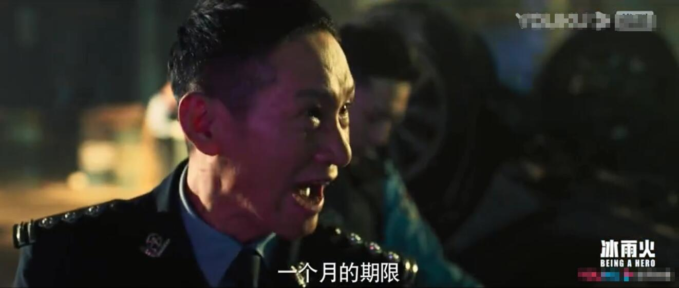 《冰雨火》新版预告,王一博4句台词有进步,被椅子抡演技很真实