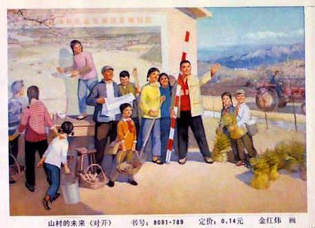 六七十年代农村的劳动场景