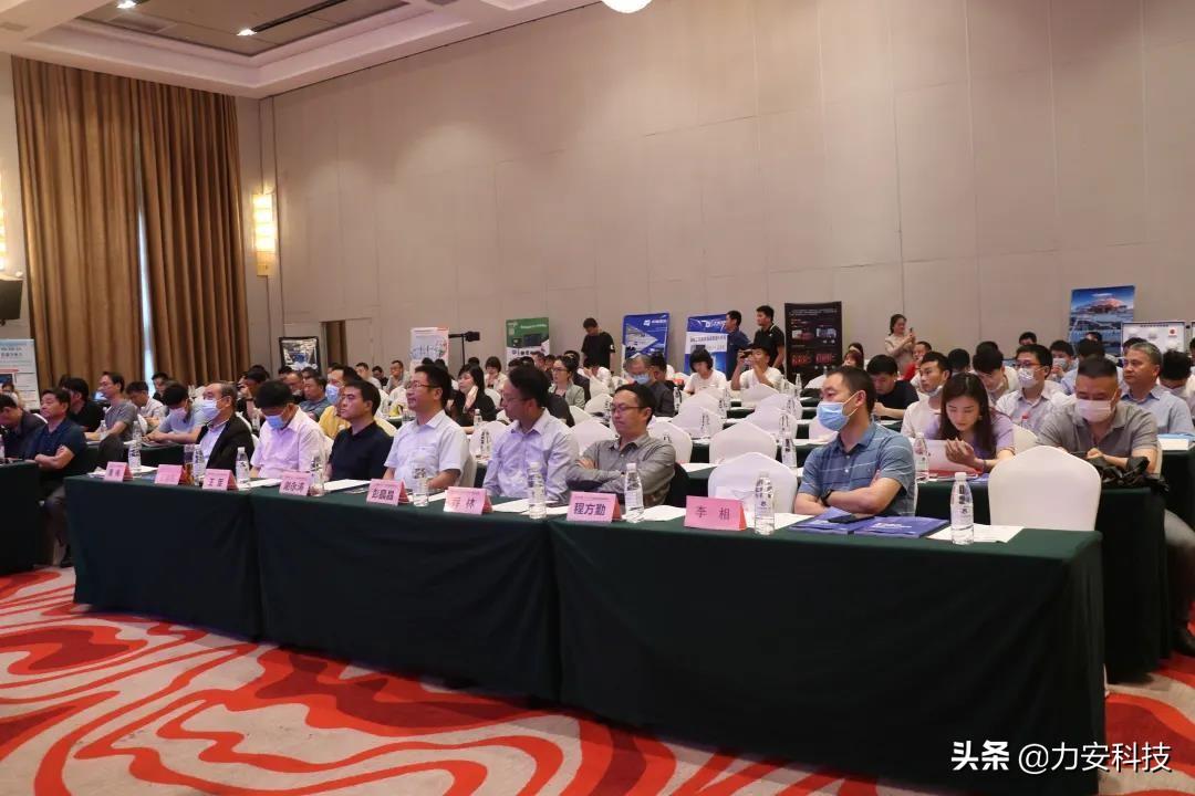 精彩回顾   2021消防品牌巡展-武汉站成功召开