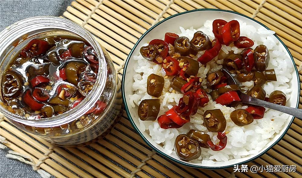 【盐辣椒】做法步骤图 香辣下饭 做好吃一年