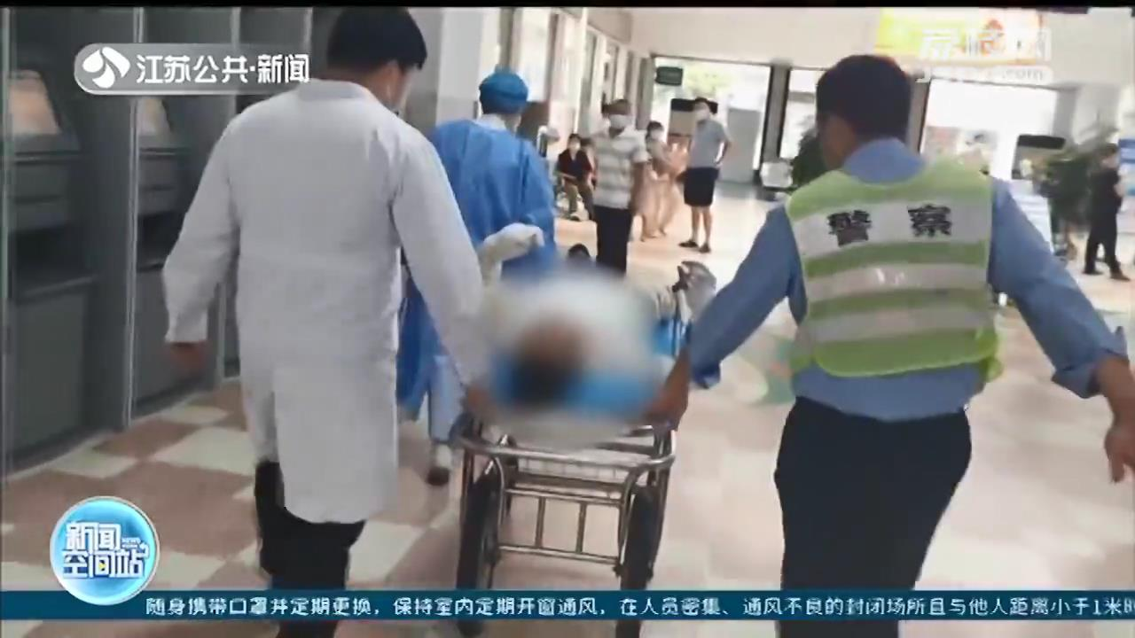 男子煮饭全身被酒精烧伤 徐州民警开通生命通道