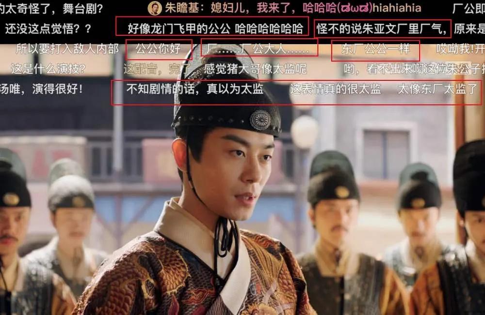 郭敬明《阴阳师》发了剧照,网友吐槽赵又廷男主成了宦官样