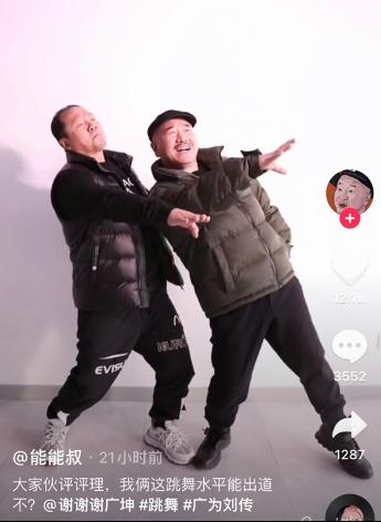 乡爱谢广坤刘能跳舞像熊大熊二,新一季苏大强加盟,却不见刘能?