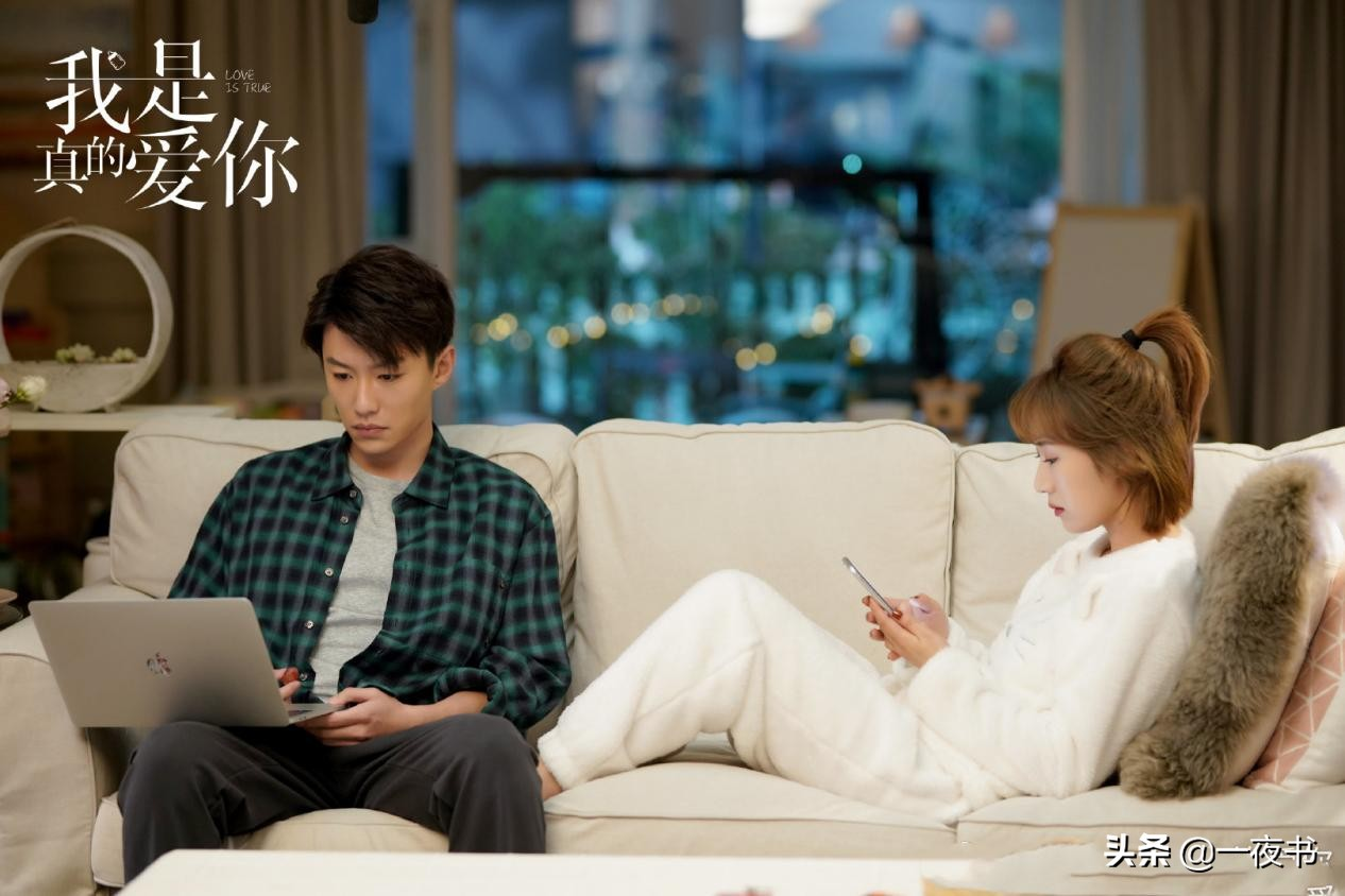 《我是真的爱你》3对CP结局,萧嫣结婚生子?陈娇蕊被降职后复婚
