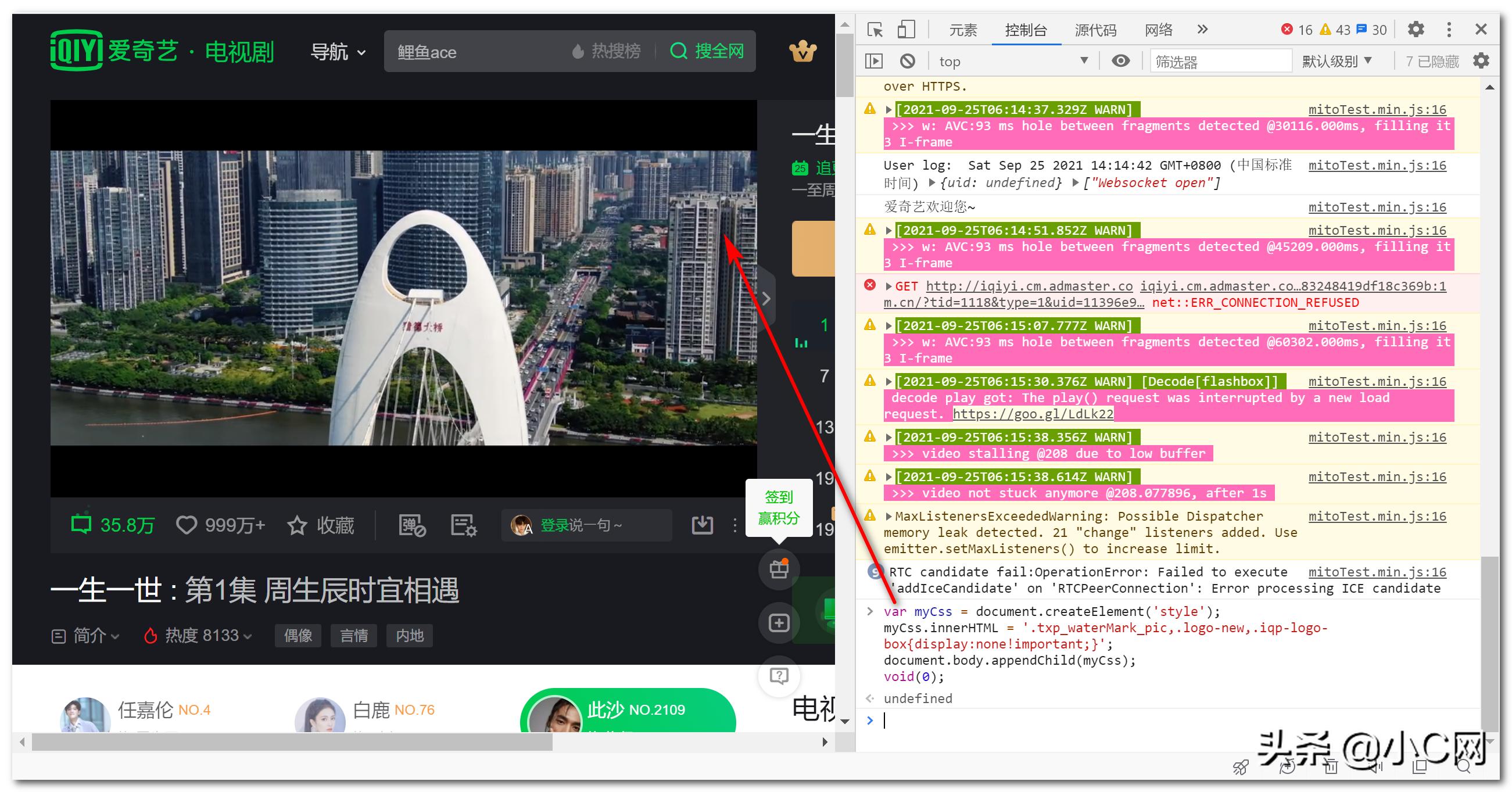 图片[2] - 浏览器在线秒去除腾讯爱奇艺优酷视频LOGO - 小 C 网