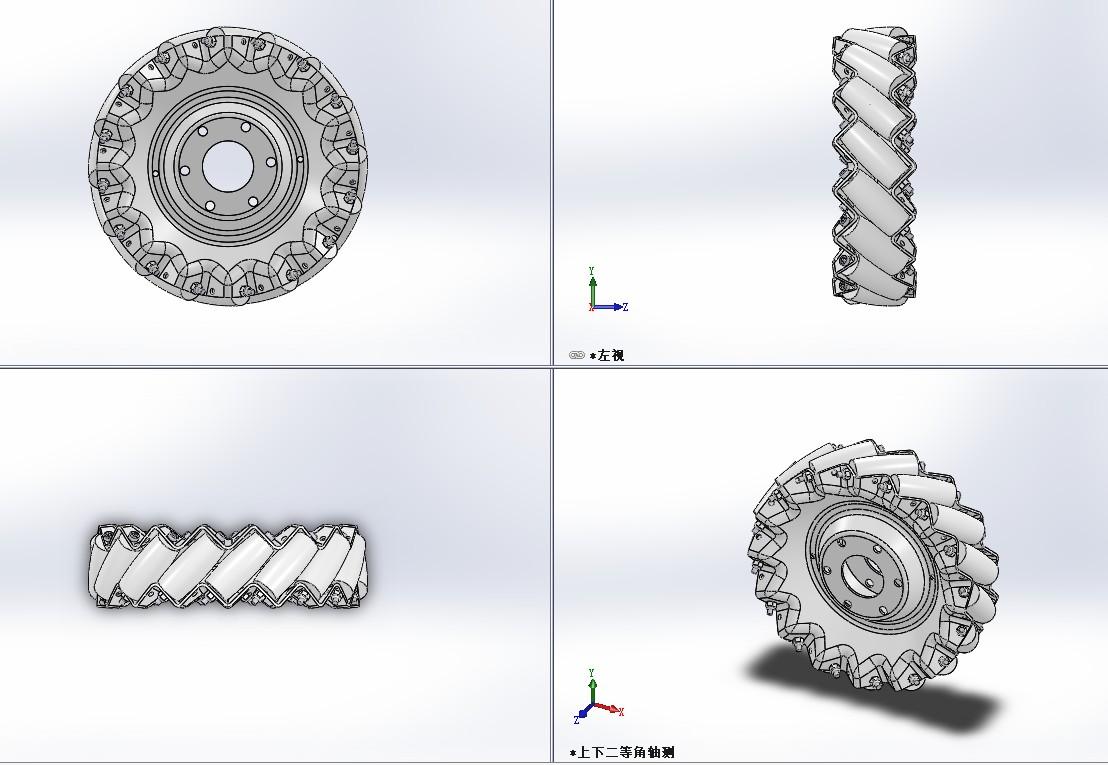 辊子密集排布式麦克纳姆轮3D数模图纸 Solidworks设计