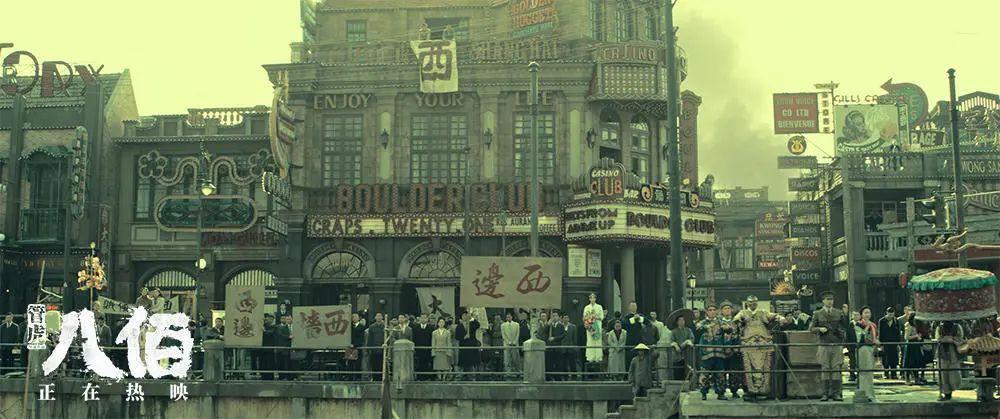 影视日报 《八佰》制作纪录片《虎·破》上线