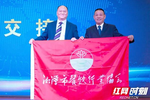 湘潭市餐饮行业协会第七届会员大会举行 吴星明当选为会长