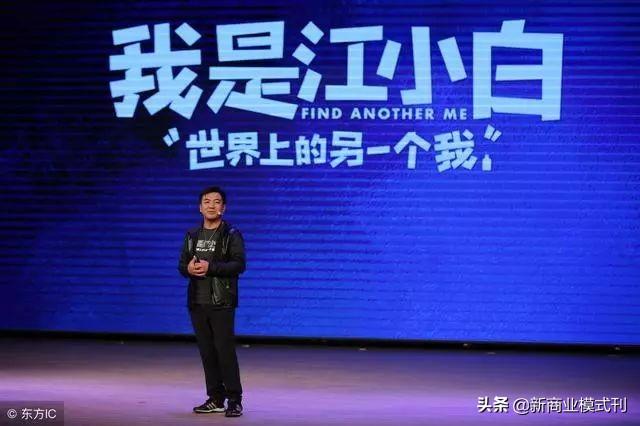 江小白经典案例剖析丨传统企业营销方式的反思与借鉴
