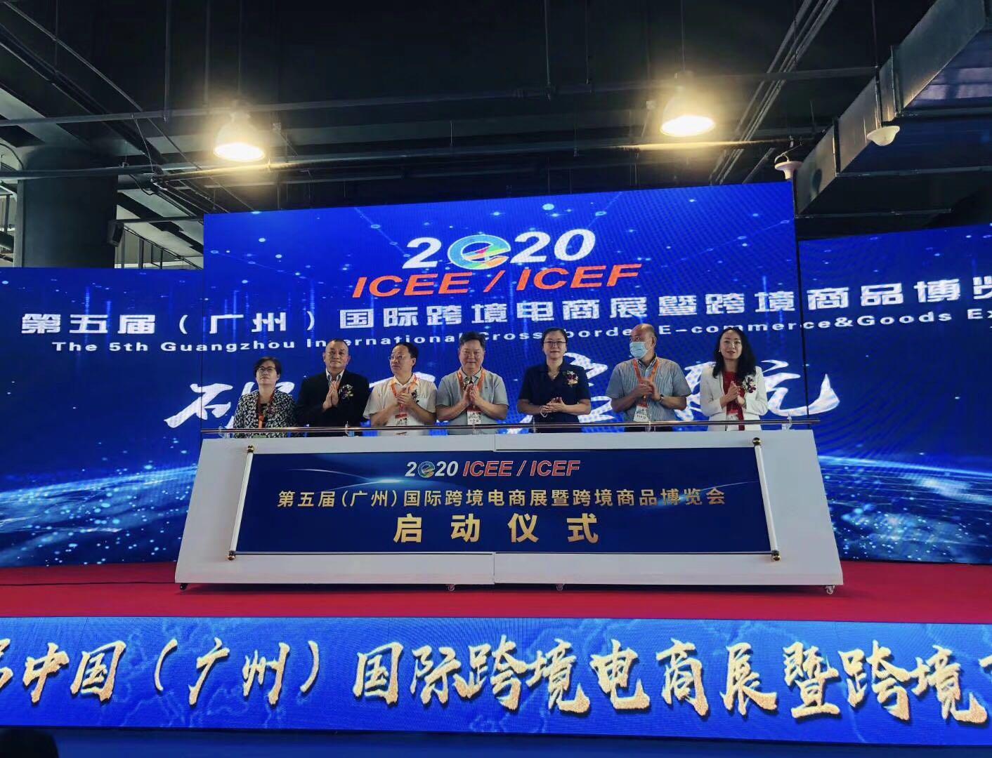 """跨境电商""""逆势增长"""",ICEE广州跨境电商展成为企业出海首选"""