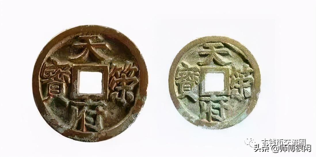 中国历代最全铸钱年表(建议收藏)