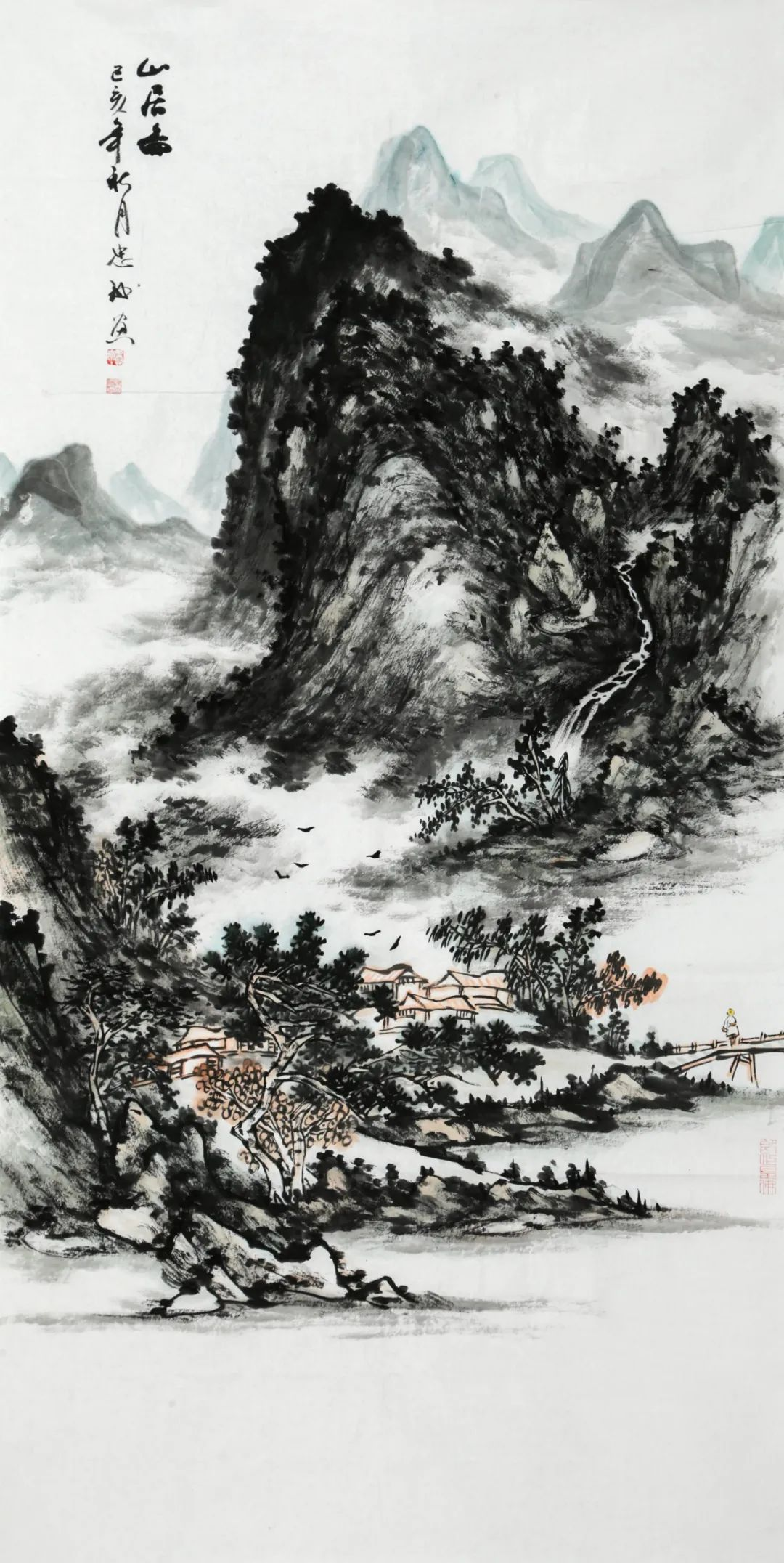 陈忠洲精品山水《山居图》