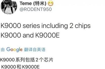 华为Mate40真机照曝光,备货不到1000万台,价格超苹果