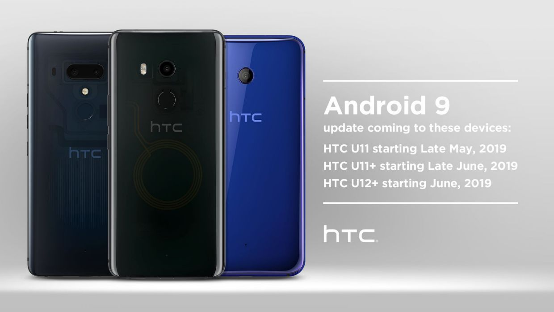 U11升级Android 9.0后惊传没法开启 HTC:已经解决
