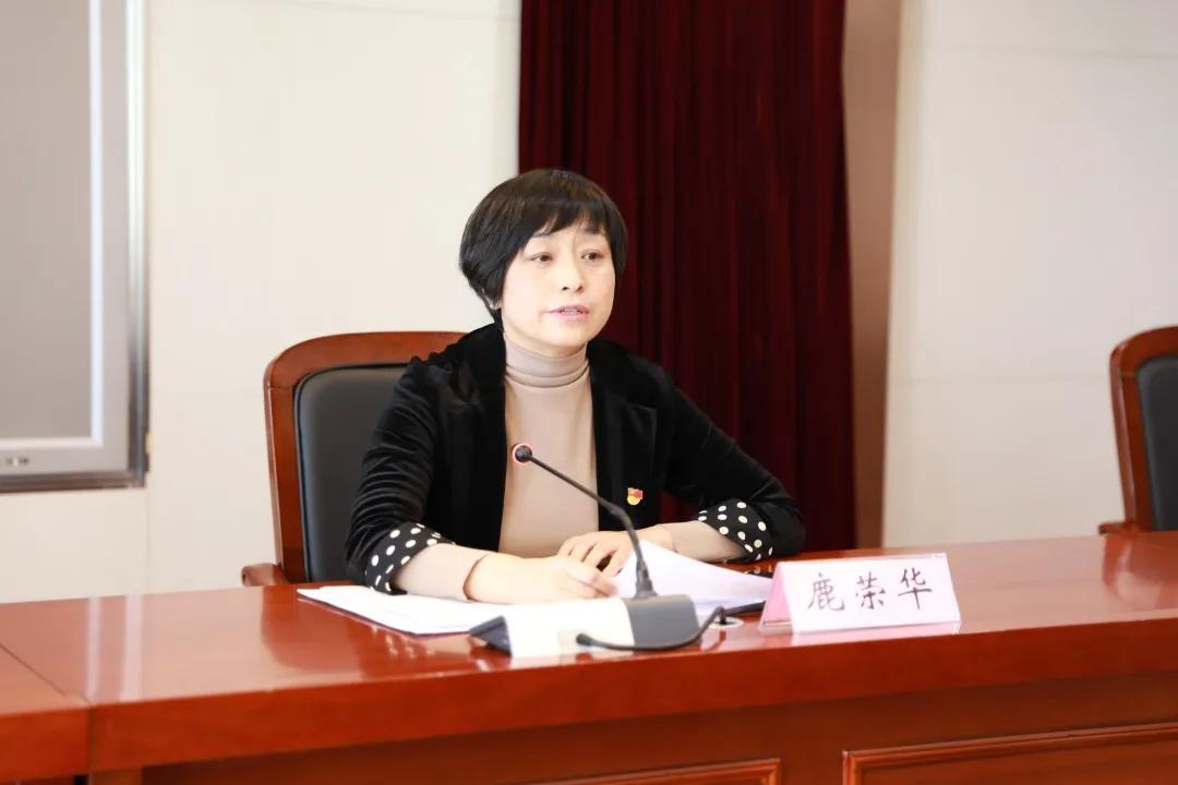 臨沂城投集團召開黨風廉政建設和反腐敗工作會議