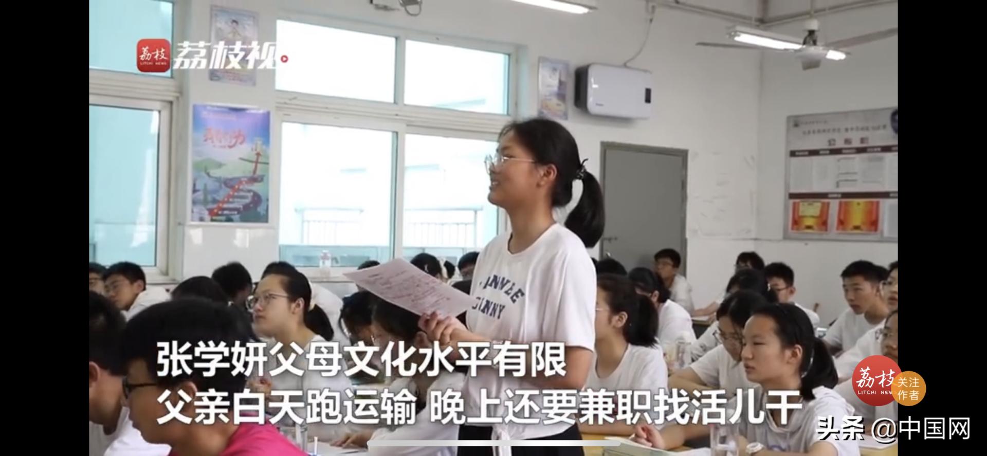 江苏女生中考757分8门满分天气预报(江苏女生中考757分8门满分成绩)插图