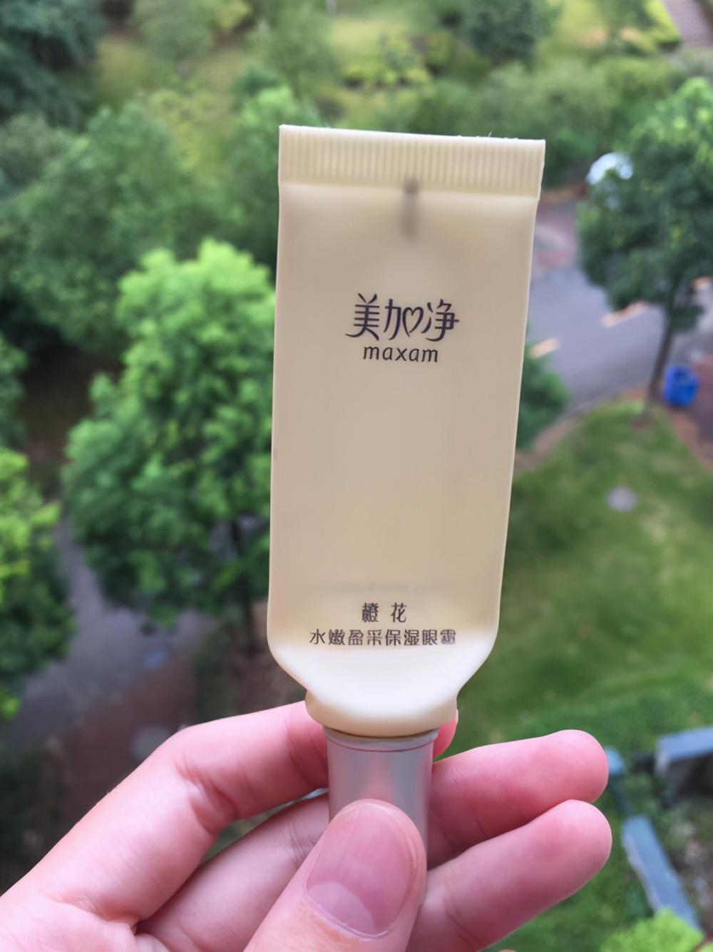 丸美眼霜怎么样(眼霜排行榜前十名眼霜排行榜10强)