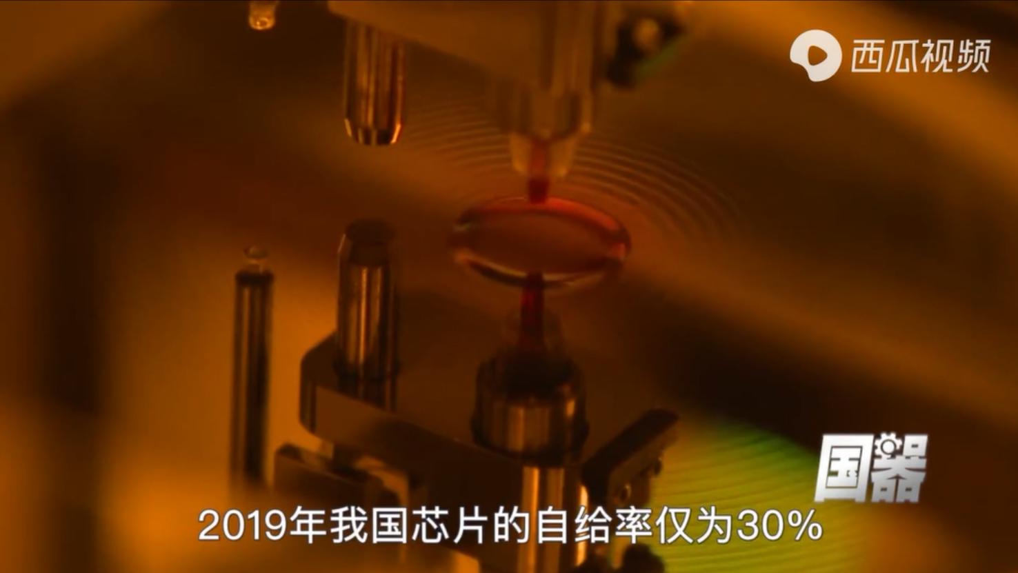 存储芯片 技术围堵