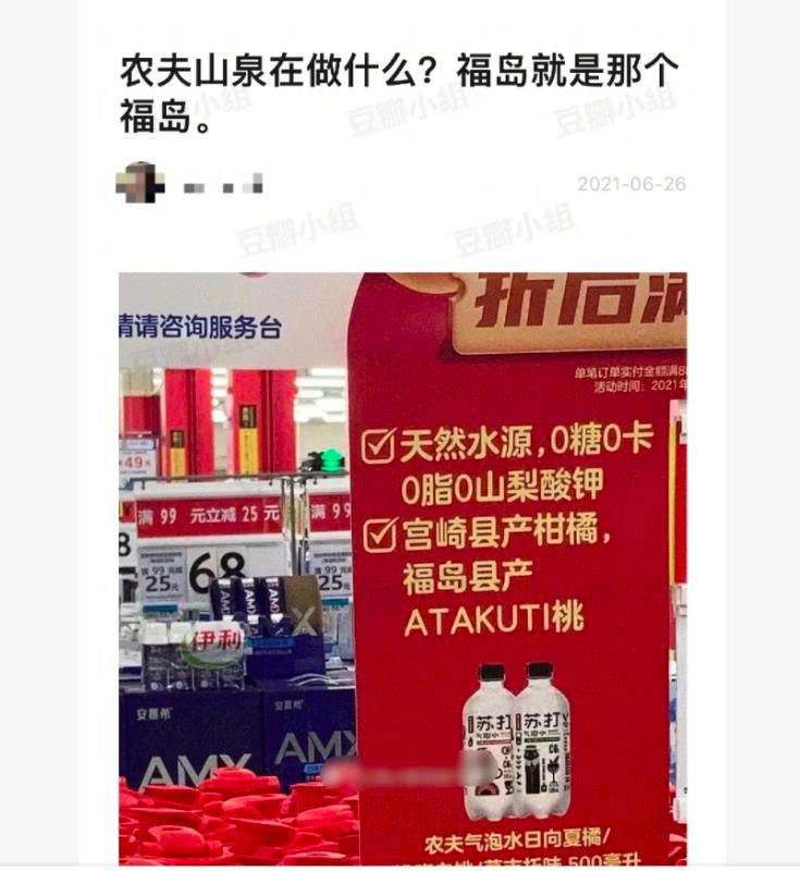 陈壕:副线产品危机砸掉6%市值,农夫山泉的营销和公关错在哪里?