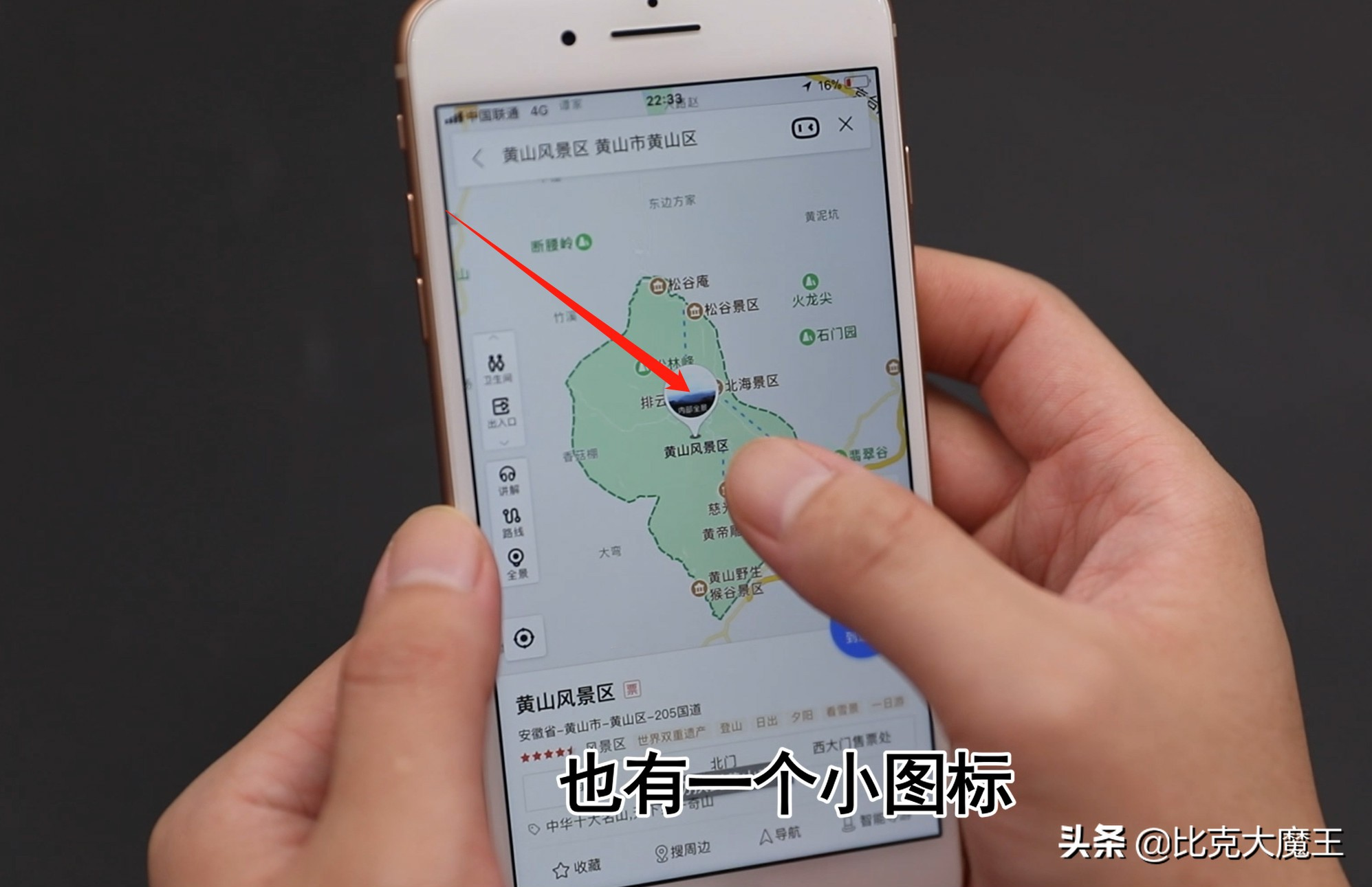 打开手机实景地图,连你家门口都可以清晰看到,方便又好用 家务 第17张