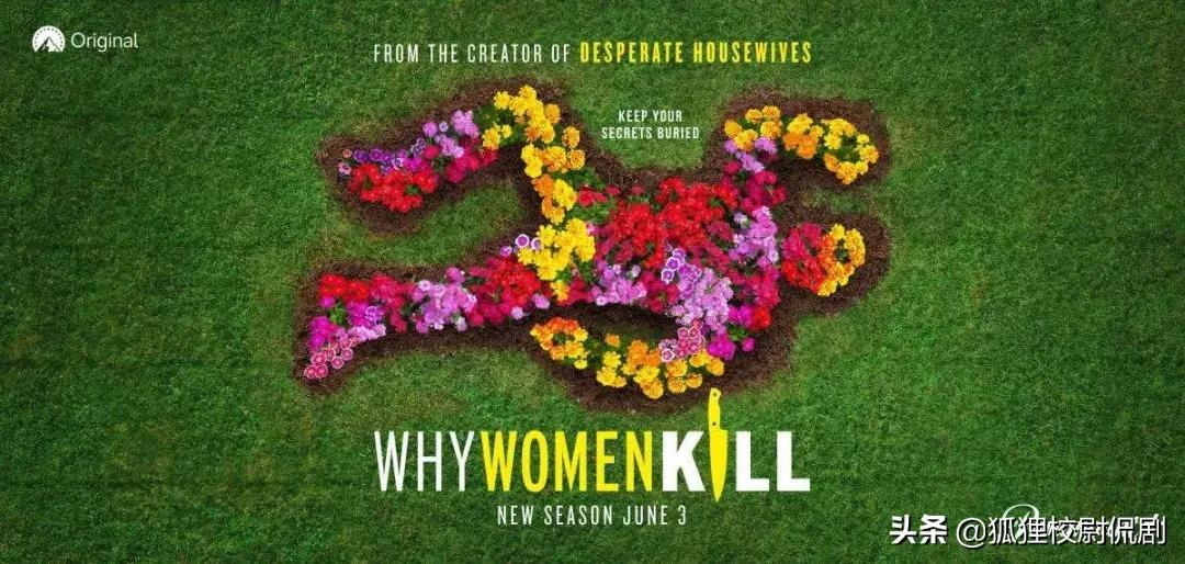 《致命女人》S2预告:一场花园俱乐部引发的血案即将上演