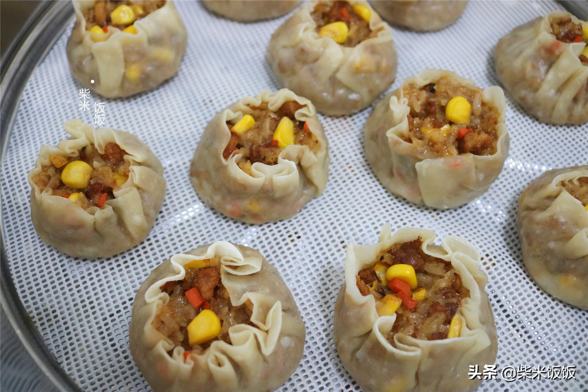 孩子点名要吃的烧麦,做法比饺子简单,一锅蒸33个,凉了也好吃 美食做法 第15张