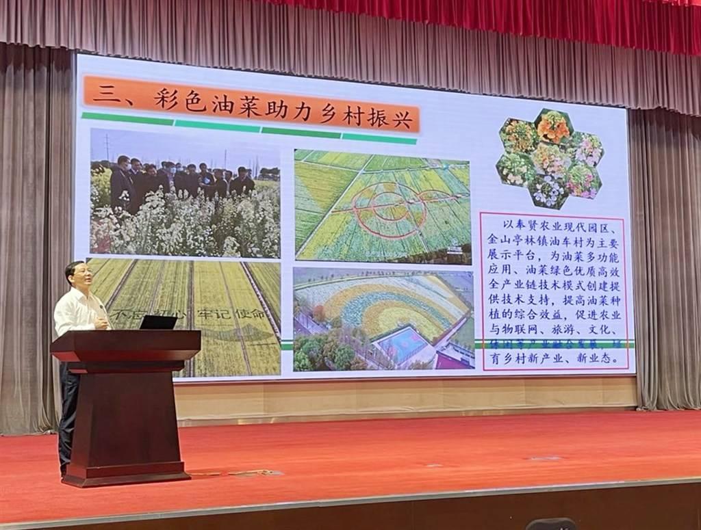 农业科技如何带动区域发展?这项3.0版本合作亮点多多