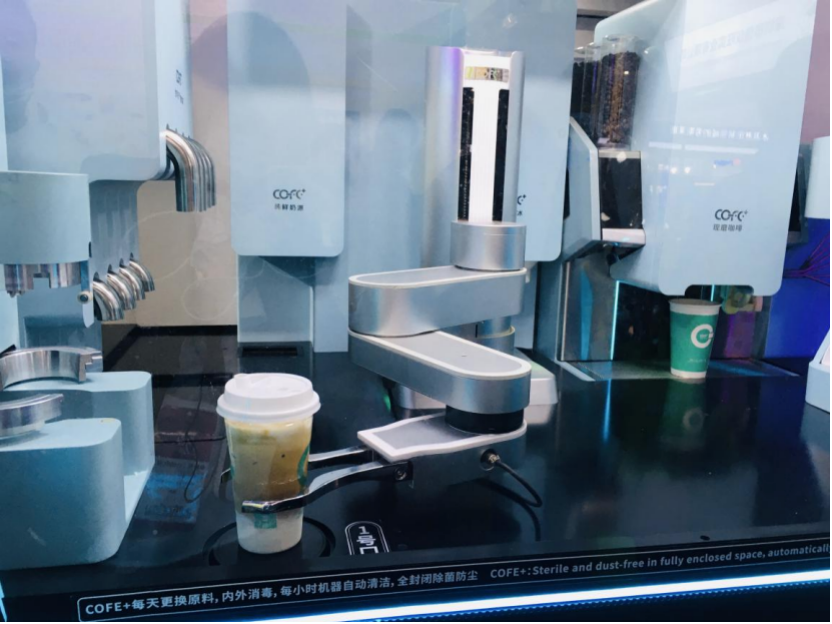 Robot Coffee Set off the Scene with the Grand Opening of the Shanghai International Hotel & Catering