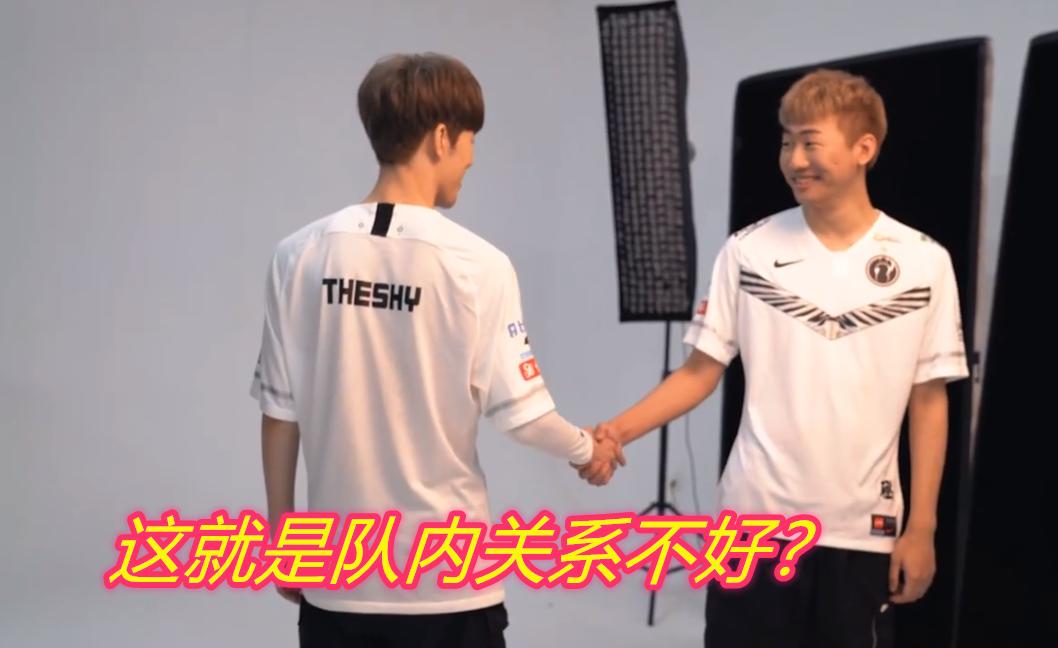 """IG队内不和?纪录片却上演""""上野握手"""",宁王回头一笑梦回S8"""