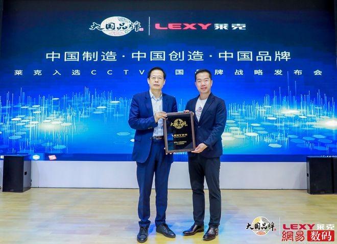 莱克电气董事长倪祖根:做一流产品,创一流品牌