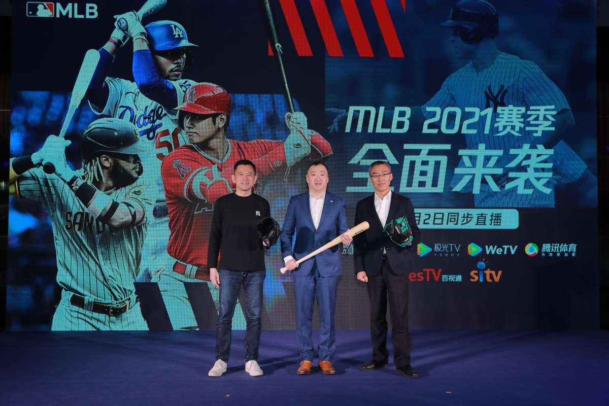 MLB与腾讯视频、东方明珠新媒体官宣新赛季战略合作 版权内容重磅升级