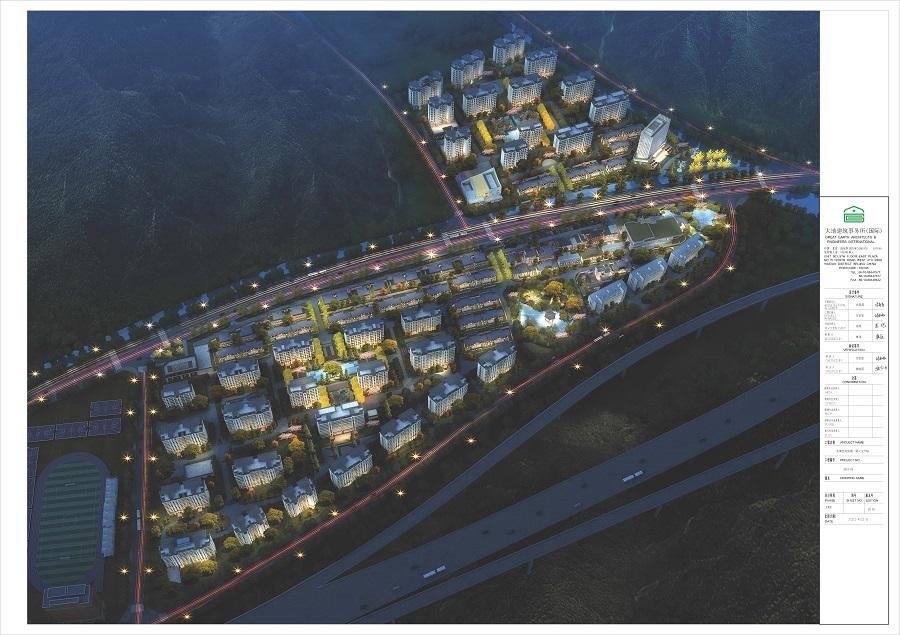 承德东南亚风情城一期·文华府修建性详细规划方案
