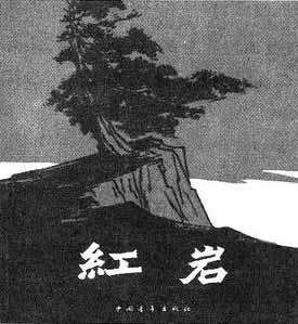 2021年<a href=http://www.xuexixinxi.com/zhongkao/ target=_blank class=infotextkey>中考</a>语文试题诗词名句部分汇编