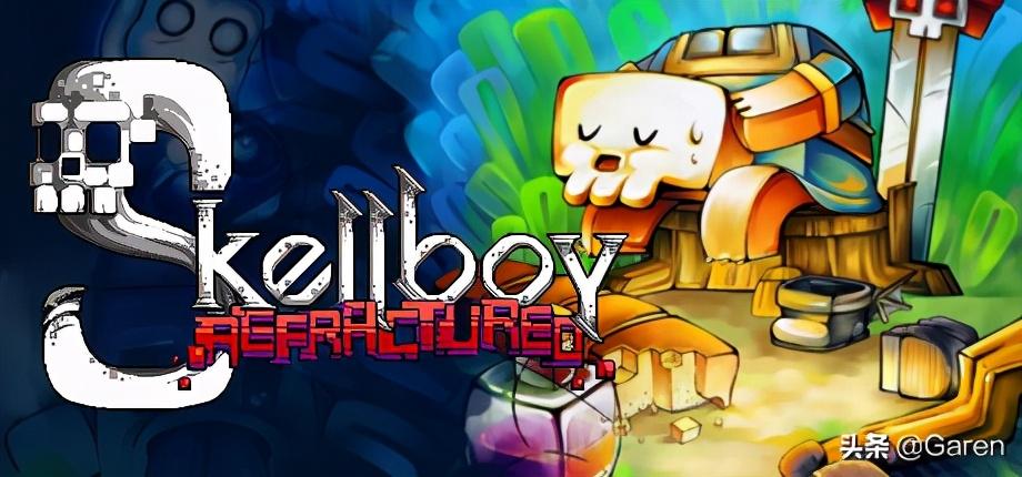 《Skellboy》一款伪3D的像素风动作冒险游戏