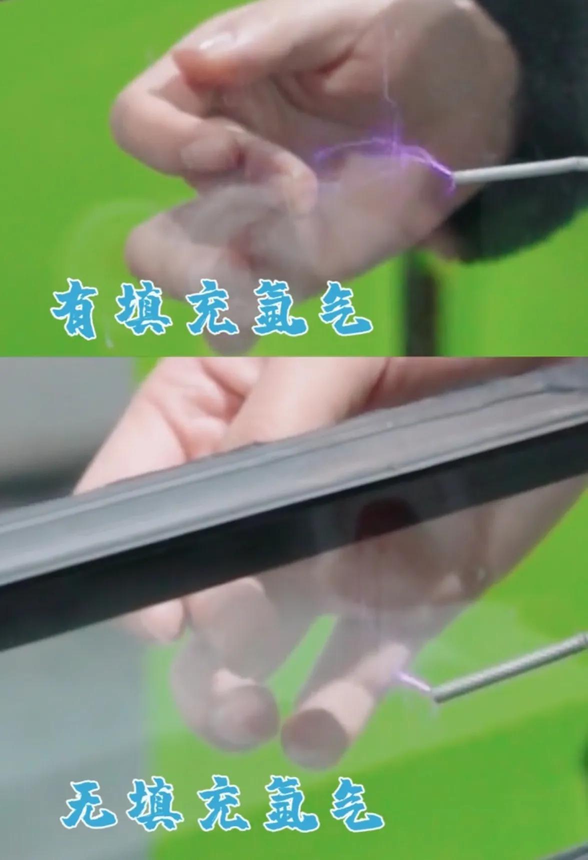 中空玻璃为什么一定要冲氩气,了解了氩气,作用还真不小