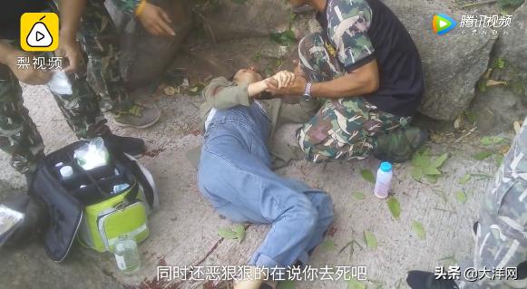 中国孕妇讲述泰国坠崖细节:两人相识都是刻意安排,一直为其还赌债