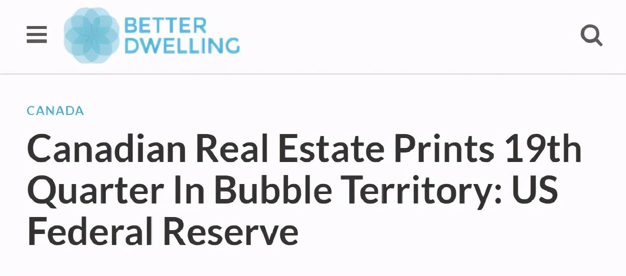 加拿大地产泡沫吹满5年!BC省已无房可卖