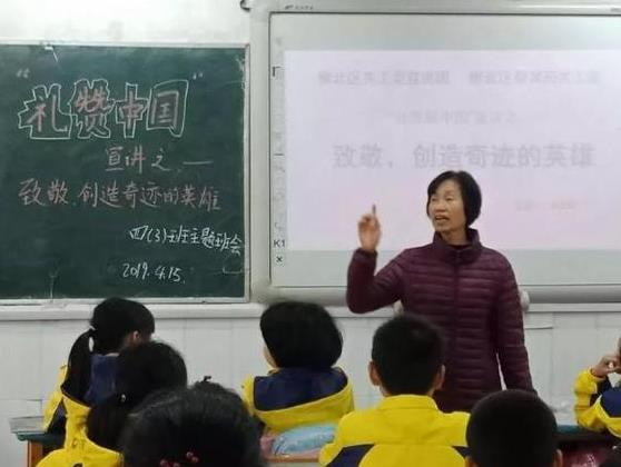 """退休教师""""有偿""""补课被举报,老师:我已经退休,为何还不能补课"""