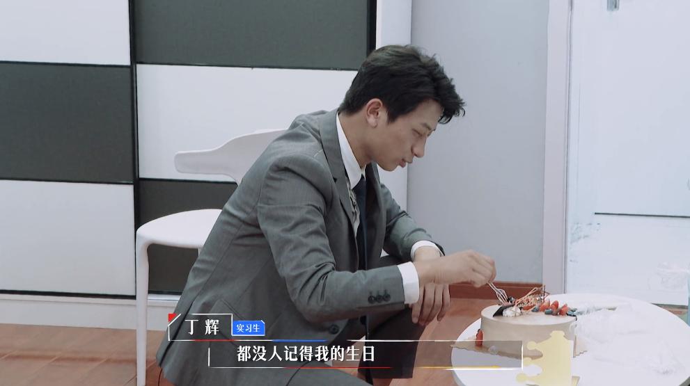 offer2:王骁谈判时的表现让人气,丁辉是打工人的真实写照