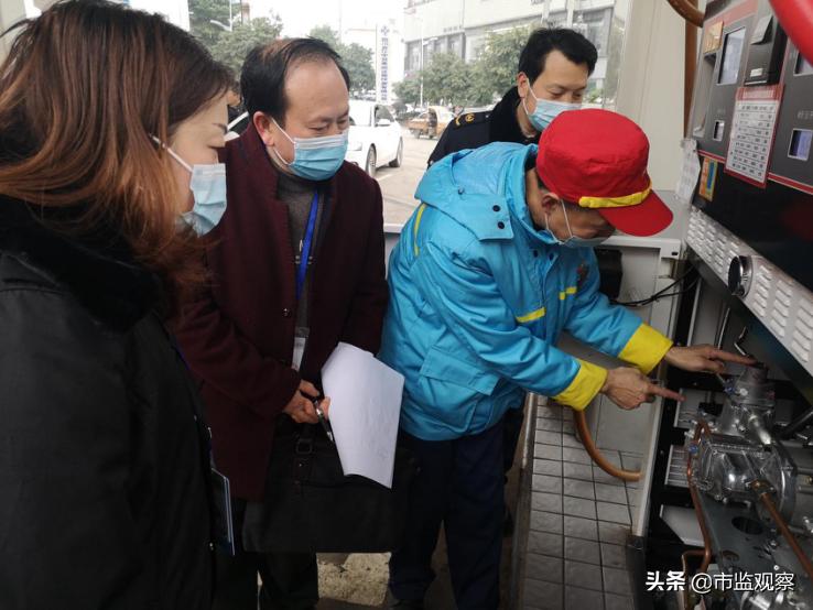 泸州市市场监管局专项检查合江县重点领域计量监管工作