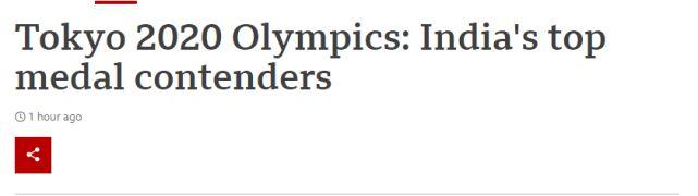 BBC叫囂中國將被印度擊敗,拿奧運會噁心中國,莫迪卻先尷尬了