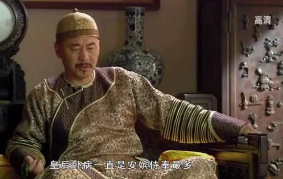 甄嬛传:雍正到底有多迷信?安陵容冰嬉得宠后,还不准她见眉庄