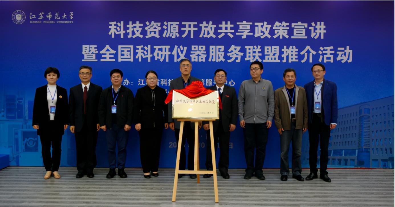 科技资源开放共享政策宣讲活动在徐州举办