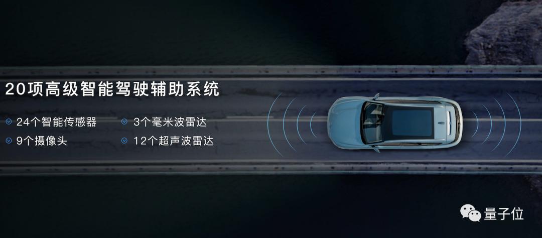 国家队入局增程式,岚图FREE续航860公里,李想带头欢迎?