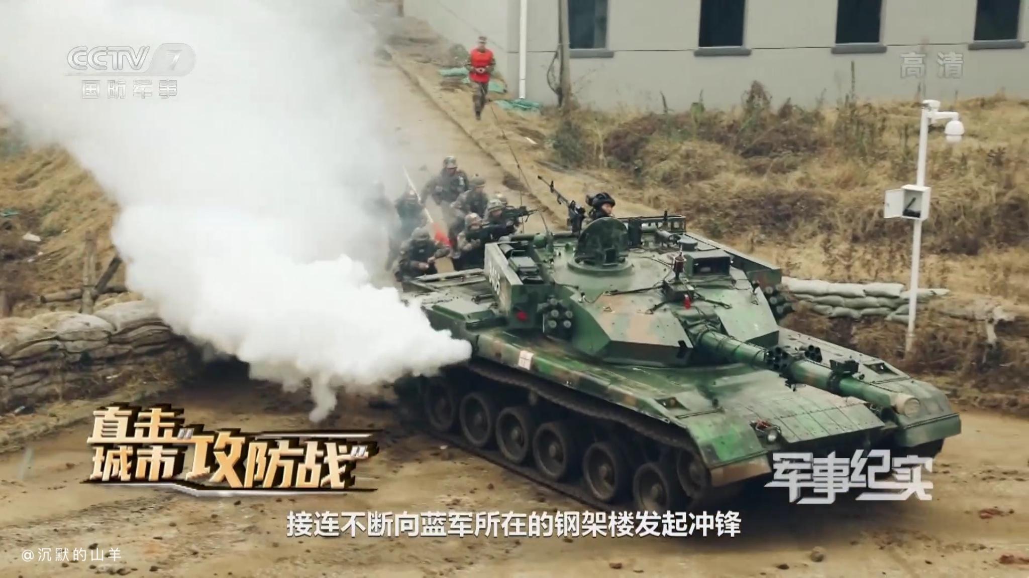 """央视曝光解放军""""攻城""""画面,30辆坦克发起冲锋,坦克街头对射"""