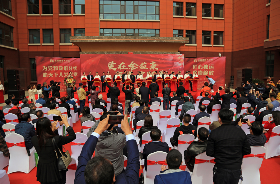 <a href=http://www.cngansu.cn/ target=_blank class=infotextkey>甘肃</a>金益康医养中心试运营,颐养天年好去处