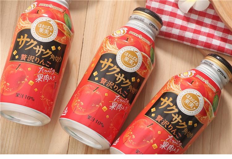 """6款""""一试难忘""""的果汁饮料,款款酸甜清爽,就是想与你分享"""